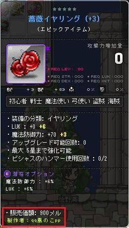 Maple13752a.jpg