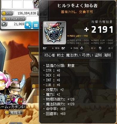 Maple13757a.jpg