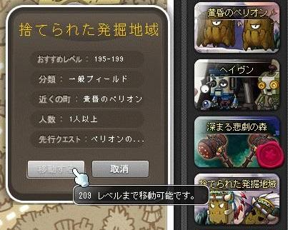 Maple13770a.jpg