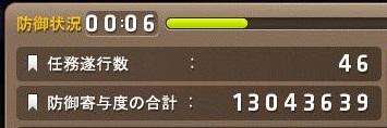 Maple13772a.jpg