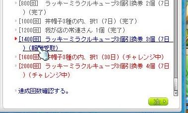 Maple13774a.jpg