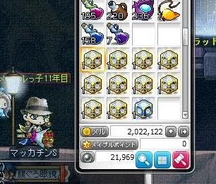 Maple13778a.jpg