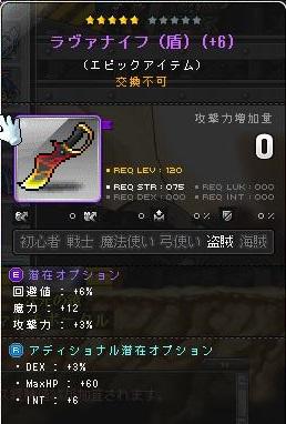 Maple13781a.jpg
