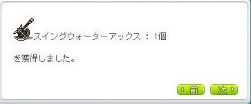 Maple13785a.jpg