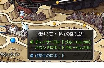 Maple13786a.jpg