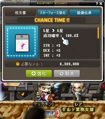Maple13790a.jpg
