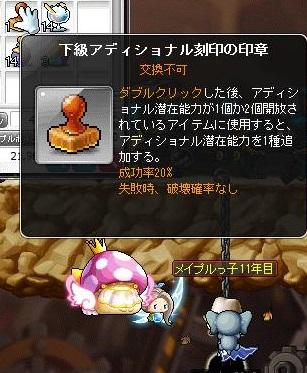 Maple13805a.jpg