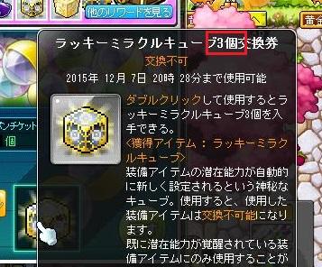 Maple13807a.jpg