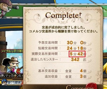 Maple13808a.jpg