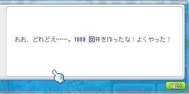 Maple13811a.jpg