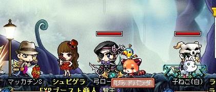 Maple13812a.jpg