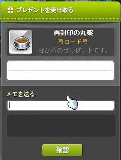 Maple13816a.jpg
