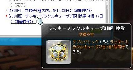 Maple13823a.jpg