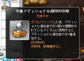 Maple13832a.jpg