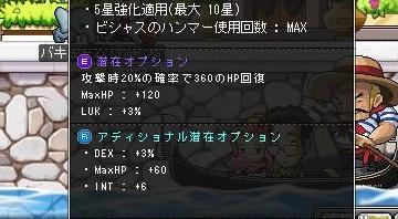 Maple13838a.jpg