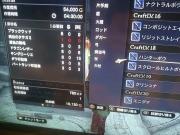 20151110115220a7c.jpg
