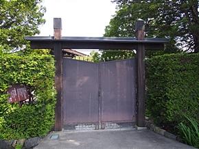 inugami-20150921-01s.jpg