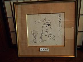 inugami-20150921-10s.jpg