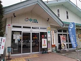 inugami-20150921-39s.jpg