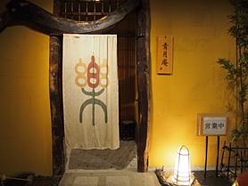 inugami-20150921-56s.jpg