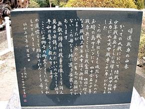 kisekae-20030323-12s.jpg