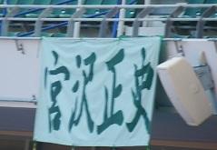 岐阜211