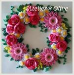 Atelier*Olive