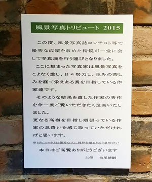 20151003_170202-1.jpg