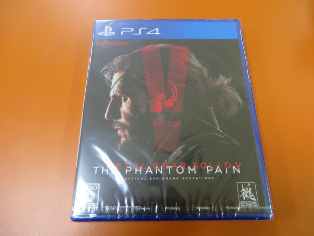THE PHANTOM PAIN 1