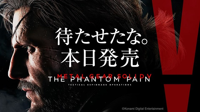 THE PHANTOM PAIN 11