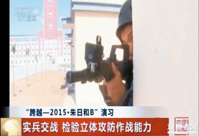 中国軍演習 総統府2_convert_20150821185809