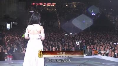 林依晨+中国台湾_convert_20150913130244