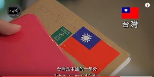 270919台湾_convert_20150919115234