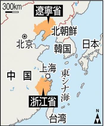 台湾中国地図 271001_convert_20151003184300