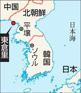 台湾中国地図 北朝鮮の名