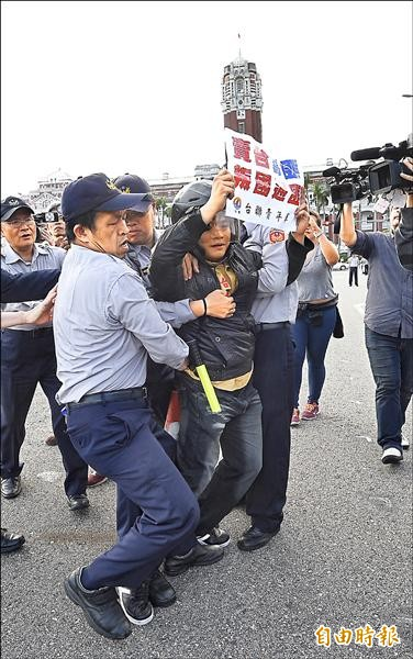 馬習會 1104抗議