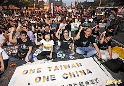 馬習會 台湾CH107 抗議_convert_20151110152138