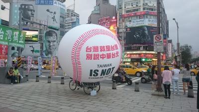 台湾CH106 チャイニーズタイペイ4西門町_convert_20151114183732