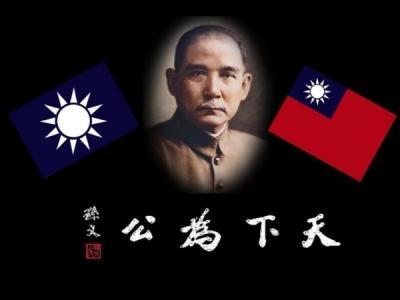 孫文中華民国国旗 _convert_20151120161223