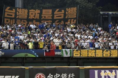 台湾CH110 台湾は台湾3_convert_20151206124228
