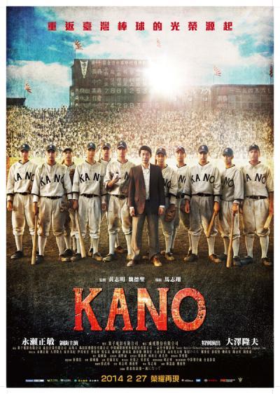 KANO+b3_convert_20151024181716.jpg