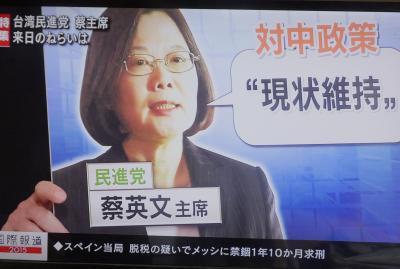 saieibun+001_convert_20151011144201.jpg