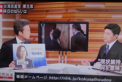 saieibun+002_convert_20151011144338.jpg