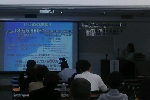 150926 神戸セミナー3