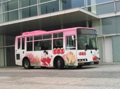 20150913バス