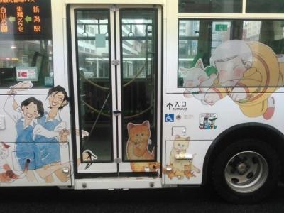 20150913バス2