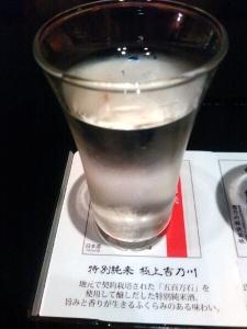 20150913飲み比べ