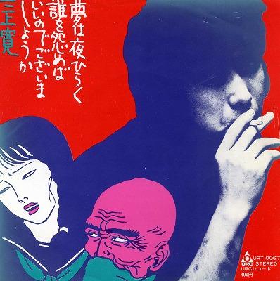 KAN-MIKAMI-hiraku4.jpg
