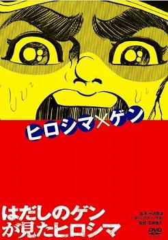 NAKAZAWA-hadashino-gen-cinema1.jpg