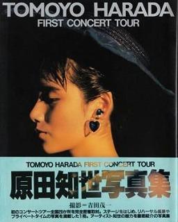 Tomoyo-Harada-1st-concert-tour2.jpg